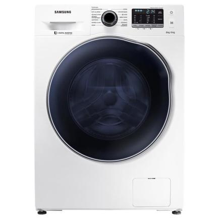 machine à laver lavante séchante