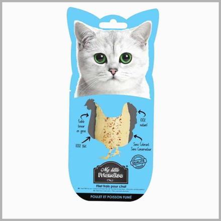contraceptif naturel pour chat
