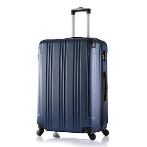 valise rigide 70 litres