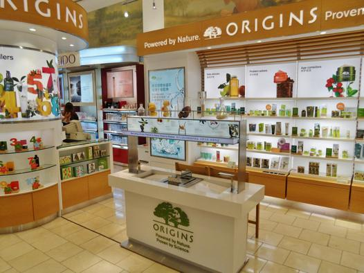 origins cosmetique